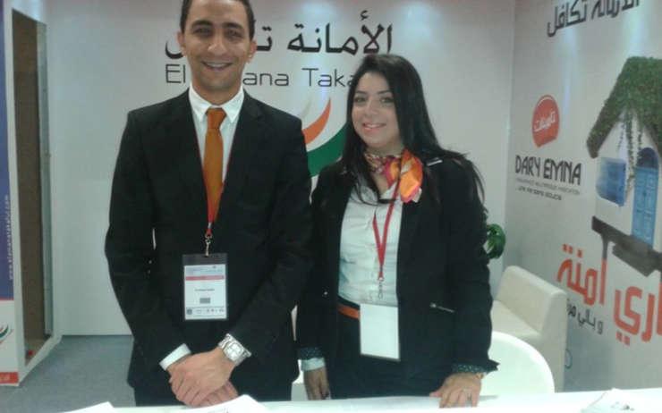 El Amana Takaful renforce sa présence dans la région de Sfax et participe à la 6ème édition du Salon de l'Entreprise 2015