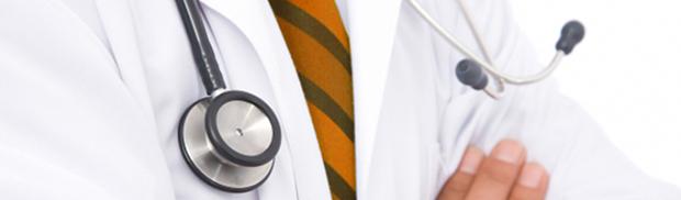 التأمين الجماعي على الصحة