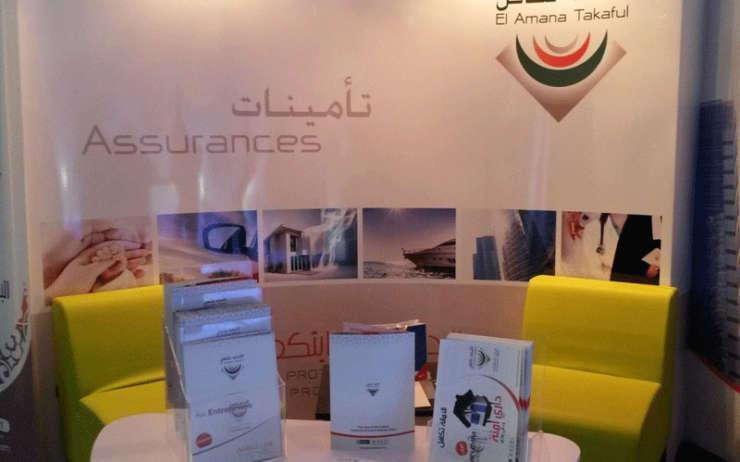 El Amana Takaful participe au salon de L'Assurance, de la Banque et de la Finance (Banking Expo) à l'UTICA