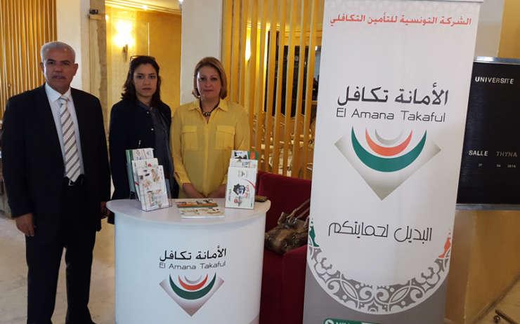 El Amana Takaful participe à la 4èmeConférence Internationale sur la Finance Islamique à Sfax