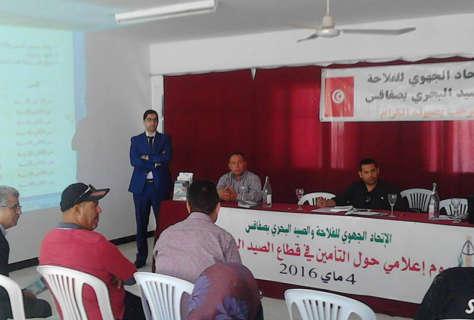 Journée de formation avec les adhérents à l'UTAP