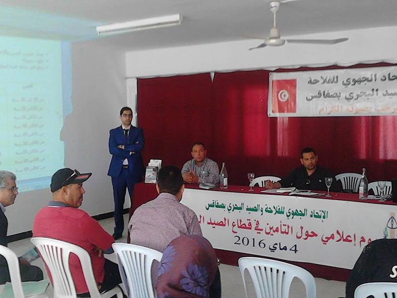 يوم إعلامي مع الفلاحين المنخرطين بالإتحاد التونسي للفلاحة و الصَيد البحري